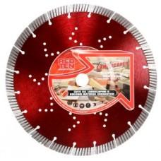 DART RED TEN SMI-7 DIAMOND BLADE 125DMM X 22B